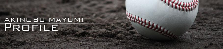 プロ野球解説者時代(後篇)