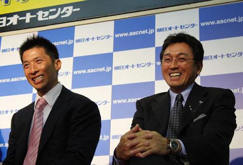 朝日オート2009.01.12-2