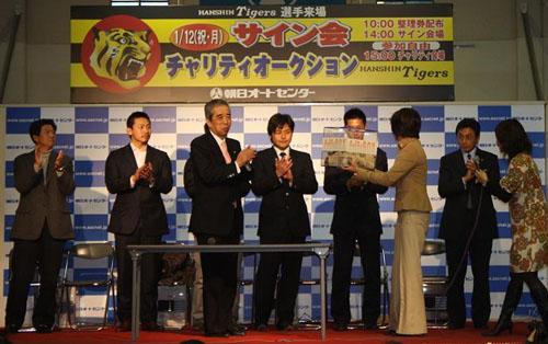 朝日オート2009.01.12-4