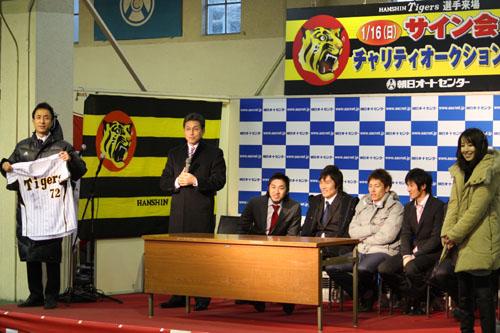 朝日オート2011.01.16-6