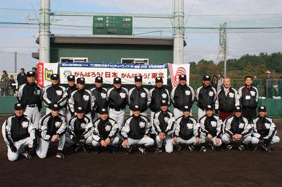プロ野球28会2011.12.14-1+