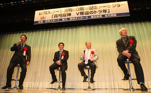 日刊トークショー2010.01.19-1