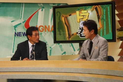 サンTV2010.11.20-3