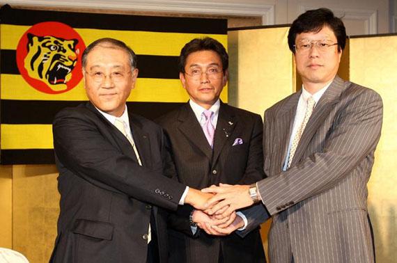 監督就任会見2008.10.27-1