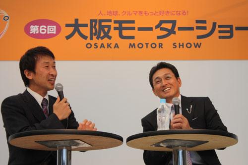大阪モーターショー2009.12.05-1