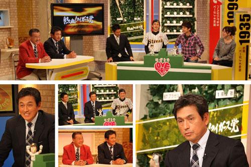 サンTV2010.11.20-2