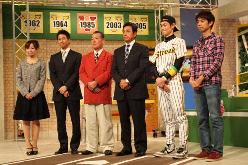 サンTV2010.11.20-1