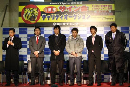 朝日オート2011.01.16-1