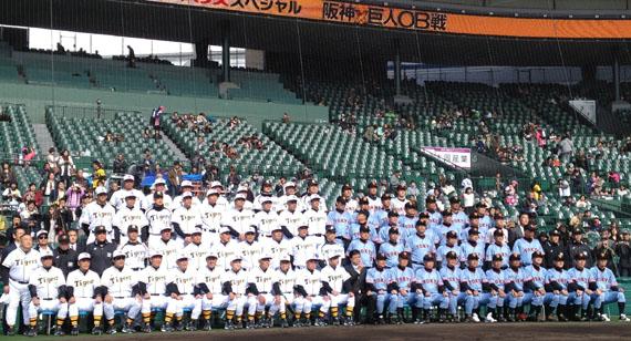 阪神巨人OB戦2012.11.18-1