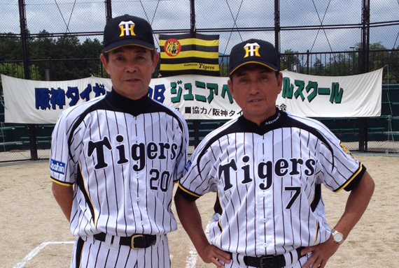 タイガースOB野球教室2013.06.22