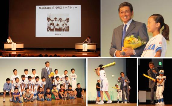 2014.07.05岡山トークショー